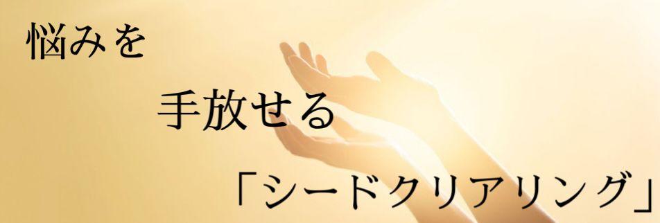 スピリチュアルカウンセラー 【優〜yu〜】
